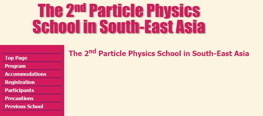 Particle Physics School in South-East Asia