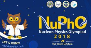 Nucleon Physics Olympiad 2018